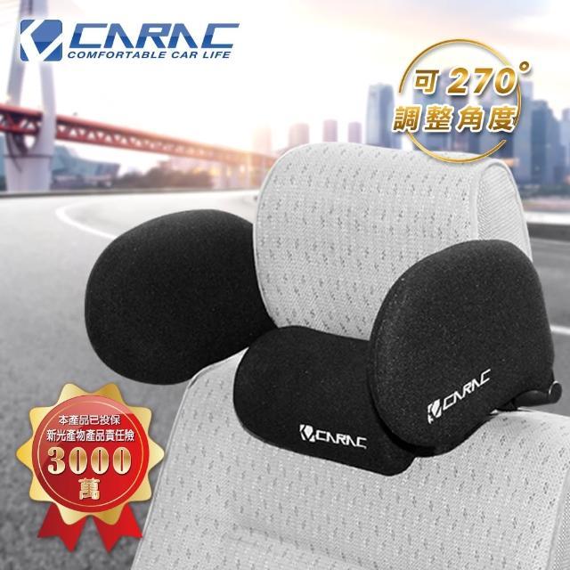 【私心大推】MOMO購物網【CARAC】專利調整型頭靠枕(黑)好用嗎momo購物 折價券