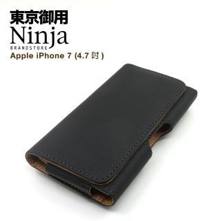 【東京御用Ninja】Apple iPhone 7 時尚質感腰掛式保護皮套(荔枝紋款)(4.7吋)