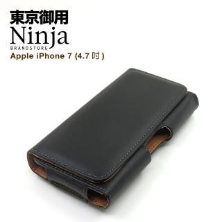 【東京御用Ninja】Apple iPhone 7 時尚質感腰掛式保護皮套(平紋款)(4.7吋)