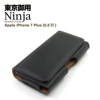 【東京御用Ninja】Apple iPhone 7 Plus 時尚質感腰掛式保護皮套(平紋款)(5.5吋)