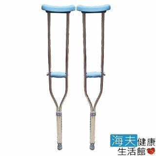 【海夫健康生活館】杏華 鋁合金 腋下拐杖(1組2入)