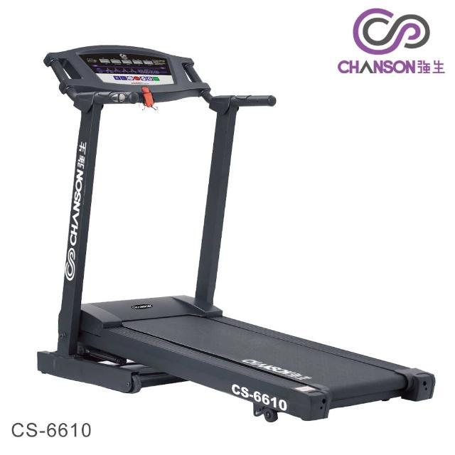 【好物推薦】MOMO購物網【強生CHANSON】健康超值電動跑步機(CS-6610)心得富邦網路