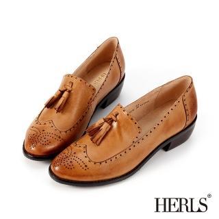 【HERLS】全真皮雕花流蘇樂福低跟鞋(駝色)