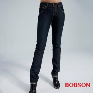 【EDWIN】MISS503袋蓋直筒褲-女款(黑色)
