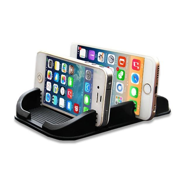 【網購】MOMO購物網新式樣雙卡防滑墊價格momo 購物 0800