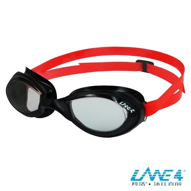 【好物推薦】MOMO購物網【LANE4羚活】成人專用抗UV舒適泳鏡(A705)價錢momo 抽折價券