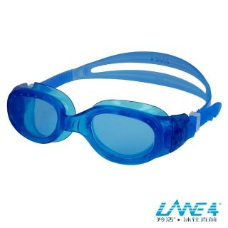 【LANE4羚活】成人舒適防霧泳鏡(A327)