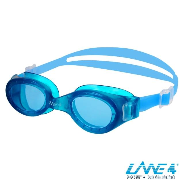 【網購】MOMO購物網【LANE4羚活】兒童防霧泳鏡(A337)心得momo購物台