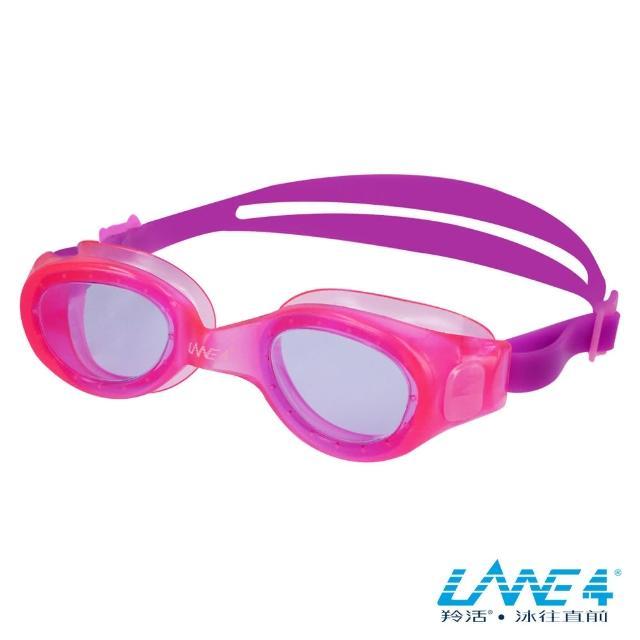 【好物分享】MOMO購物網【LANE4羚活】女性專用抗UV舒適泳鏡(A333)價格momo 500
