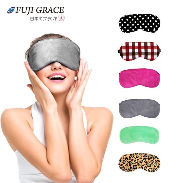 【網購】MOMO購物網【阿莎&布魯】可拆式多功能USB熱敷眼罩(六款任選)推薦富邦購物中心