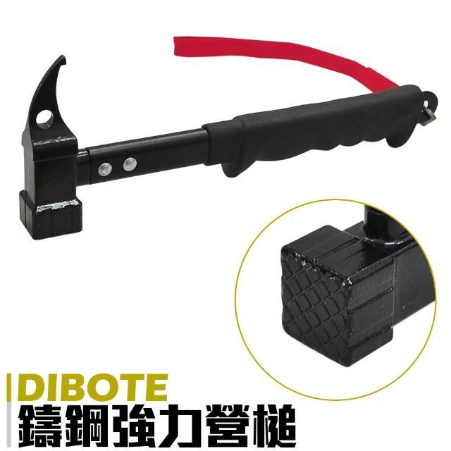 【好物分享】MOMO購物網【迪伯特DIBOTE】強力鑄鋼營槌 營釘槌(3cm大槌面)好用嗎momo購物2台