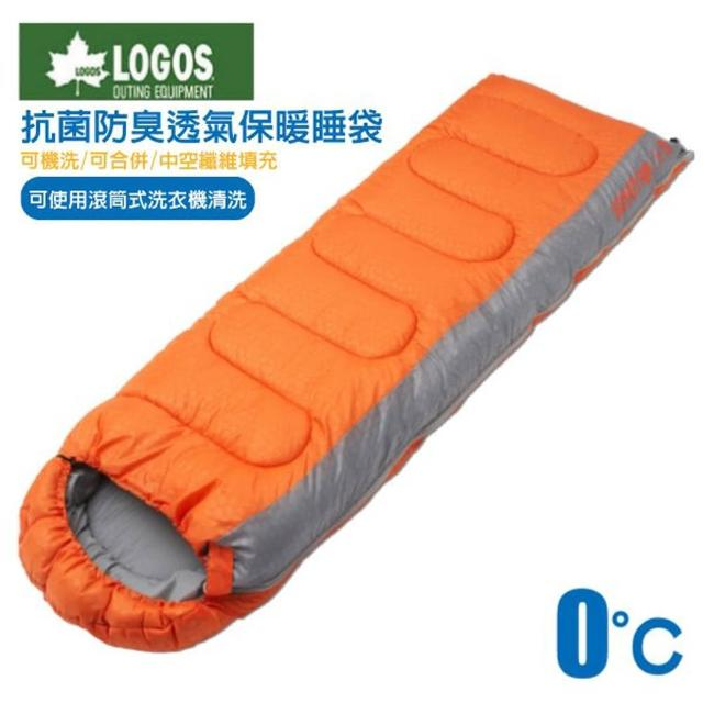 【網購】MOMO購物網【日本 LOGOS】0℃ 加長加大抗菌防臭丸洗透氣保暖寢具睡袋.適登山露營(桔 72600890)哪裡買momo團購