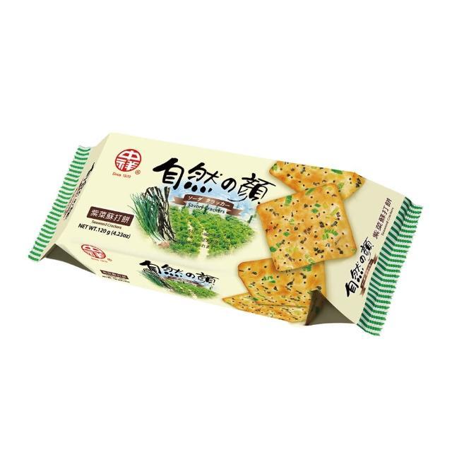 【中祥】自然之顏紫菜蘇打餅乾momo購物頻道140g
