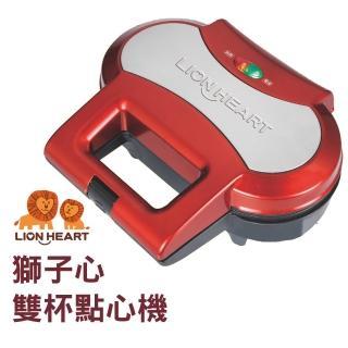 【獅子心】雙杯點心機(LCM-143)
