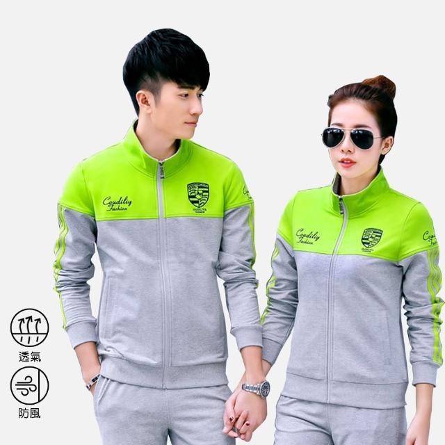 【私心大推】MOMO購物網【KissDiamond】立領休閒時尚運動外套裝(外套+褲子  S-3XL兩色可選)推薦富邦購物型錄