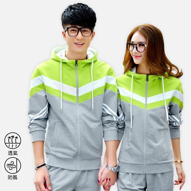 【好物推薦】MOMO購物網【KissDiamond】高品質時尚休閒連帽套裝(外套+褲子  S-3XL兩色可選)好用嗎momo富邦購物網