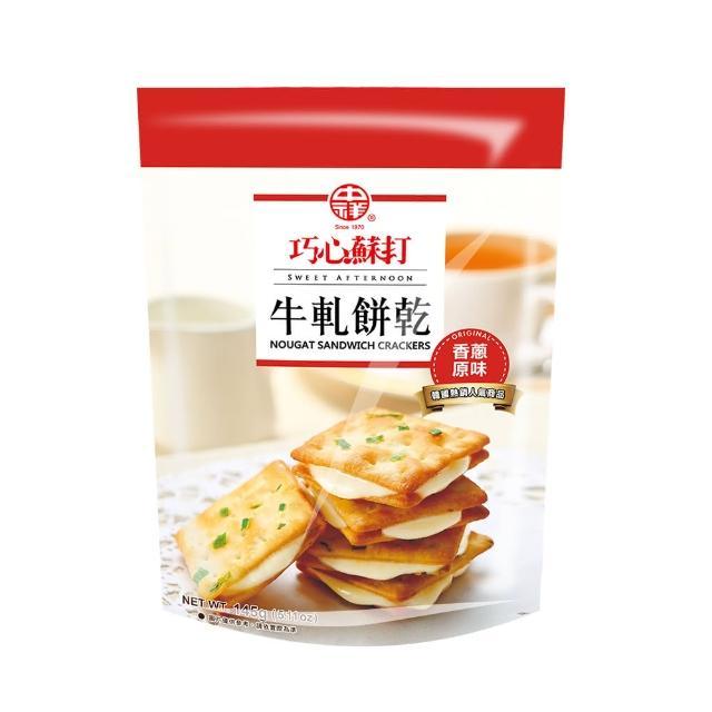 【中祥】巧心蘇打原味牛軋餅乾momo 購物網 080010入