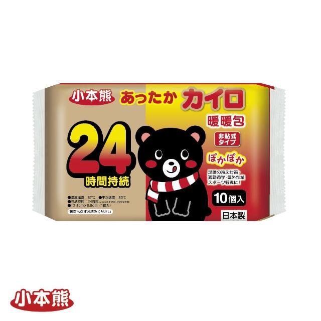 【私心大推】MOMO購物網【小本熊】暖暖包10個入好嗎momo客服