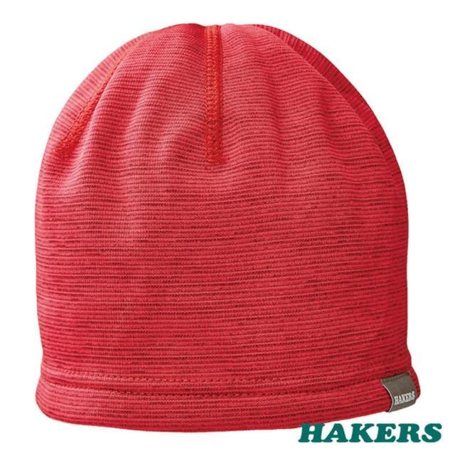 【網購】MOMO購物網【HAKERS 哈克士】保暖帽(玫瑰粉)哪裡買momo公司