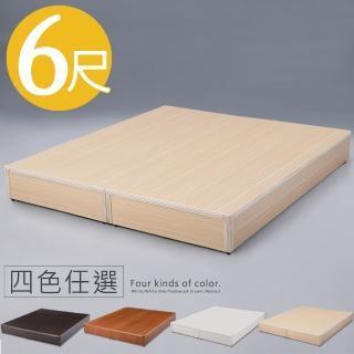 【Homelike】潔妮六分床台-雙人加大6尺(四色可選)