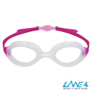【LANE4羚活】女性專用抗UV舒適泳鏡(A352)