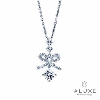 【A-LUXE 亞立詩】0.30克拉FVS2 愛的禮物美鑽項鍊