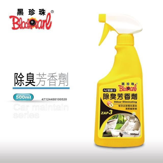 【網購】MOMO購物網【黑珍珠】除臭芳香劑(500ml)評價怎樣momo購物網站電話
