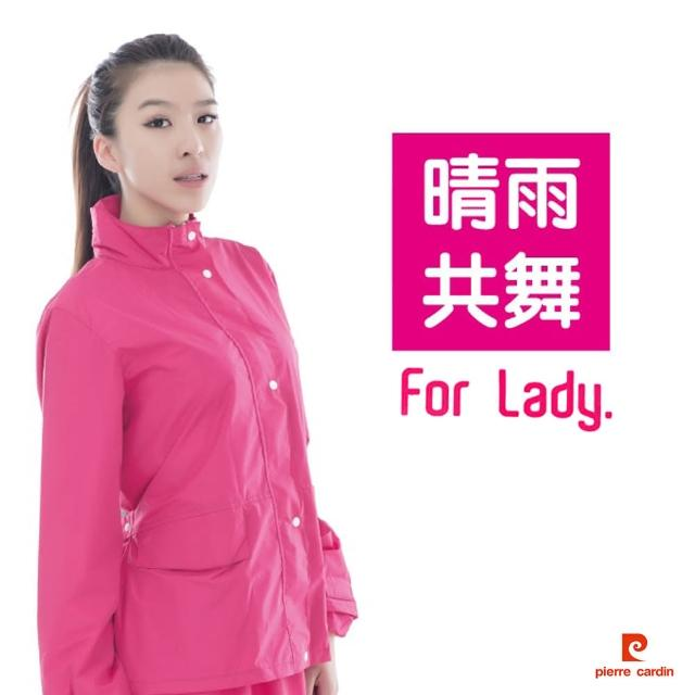 【勸敗】MOMO購物網【晴雨共舞】裙式套裝風雨衣(兩件式 時尚雨衣)去哪買momo富邦購物網電話