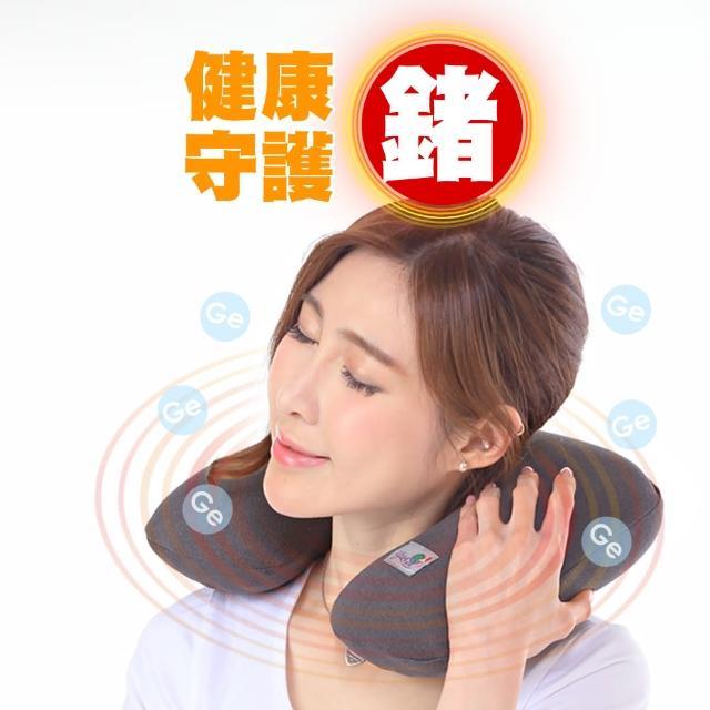 【私心大推】MOMO購物網【JS嚴選】台灣製養生鍺能量竹炭頸枕(鍺頸枕+竹炭眼罩)有效嗎momo購物網