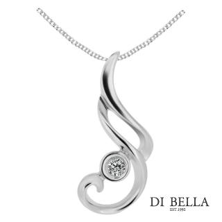【DI BELLA】水漾之心天然鑽石墜鍊(3分)