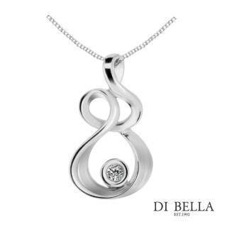【DI BELLA】幸福蜜糖天然鑽石墜鍊(3分)