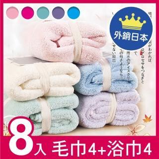 【SINEW】日本高質感舒柔毛巾浴巾特惠全家愛用組(超值組浴巾x4+毛巾x4)