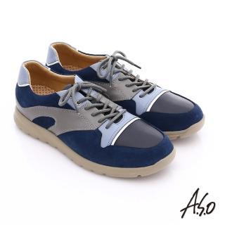 【A.S.O】輕量抗震 真皮拼接活力休閒鞋(深藍)