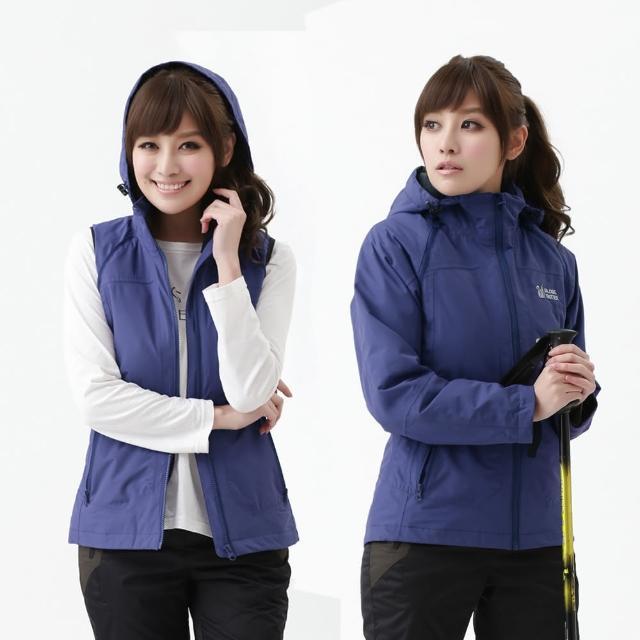 【勸敗】MOMO購物網【遊遍天下】Globetex女款JIS90%羽絨背心外套兩穿防風防水機能羽絨外套-A095藍紫(S-3L)去哪買momo富邦購物