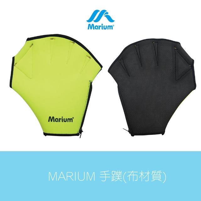 【好物分享】MOMO購物網【≡MARIUM≡】布材質手蹼(MAR-670172)評價momo購物電話