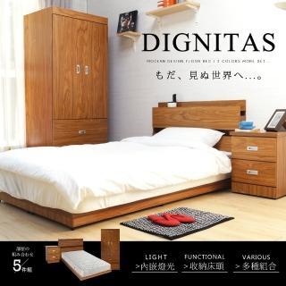 【H&D】DIGNITAS狄尼塔斯3.5尺房間組(5件式/2色可選)