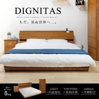 【H&D】DIGNITAS狄尼塔斯6尺房間組(5件式/2色可選)