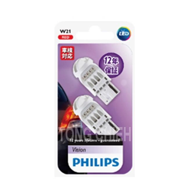 【私心大推】MOMO購物網【PHILIPS飛利浦】晶亮LED VISION W21 紅光單芯LED小燈(剎車燈/公司貨)效果好嗎momo shop taiwan