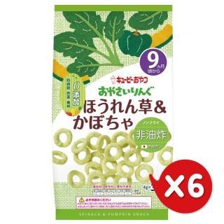 【日本KEWPIE】S-4寶寶果子圈圈-野菜南瓜(12gX6)