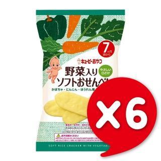 【日本KEWPIE】S-8寶寶米果-野菜(20gX6)