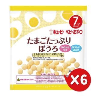 【日本KEWPIE】S-7寶寶燒果子蛋酥-原味(60gX6)