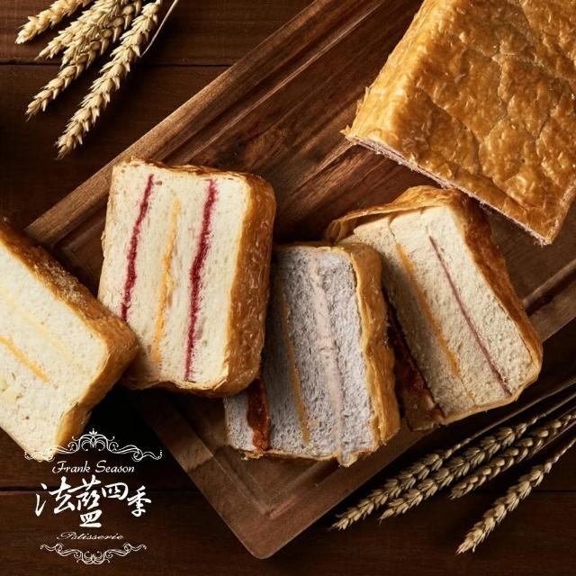 【法藍四季】起酥三明治-momo團購網招牌火腿原味(3條組)