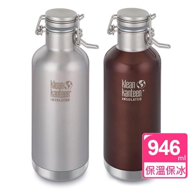 【好物推薦】MOMO購物網【美國Klean Kanteen】快扣鋼蓋保溫鋼瓶(946ml)哪裡買momo shop taiwan