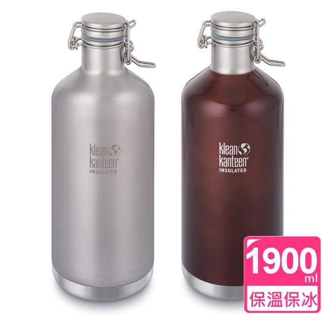 【網購】MOMO購物網【美國Klean Kanteen】快扣鋼蓋保溫鋼瓶(1900ml)效果如何富邦媒體