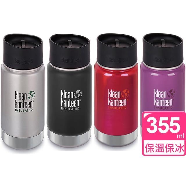 【開箱心得分享】MOMO購物網【美國Klean Kanteen】寬口保溫鋼瓶(355ml)價格momo徵才