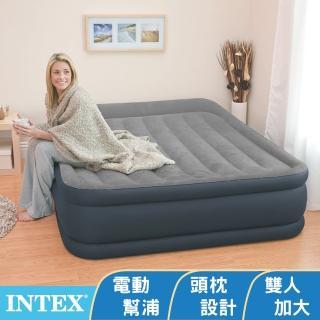 【INTEX】《豪華三層圍邊》雙人加大充氣床-寬152cm-灰色(內建電動幫浦)