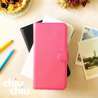 【CHIUCHIU】iPhone 7 Plus 荔枝紋側掀式可插卡立架型保護皮套(5.5吋)