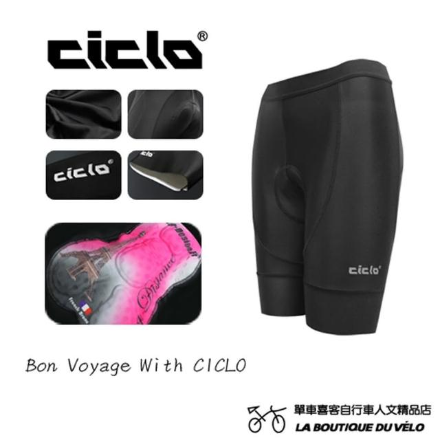 【勸敗】MOMO購物網【CICLO】女款薄短車褲(喜客嚴選)開箱富邦購物