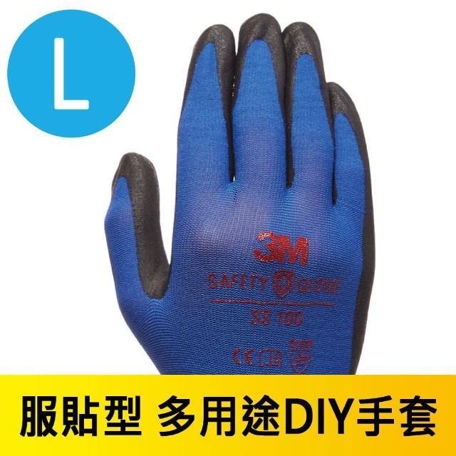 【私心大推】MOMO購物網【3M】服貼型/多用途DIY手套-SS100/藍L /5雙入評價momo富邦購物網客服電話