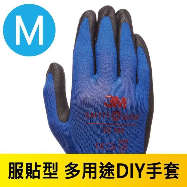 【好物分享】MOMO購物網【3M】服貼型/多用途DIY手套-SS100/藍M / 5雙入開箱momo購物折價卷